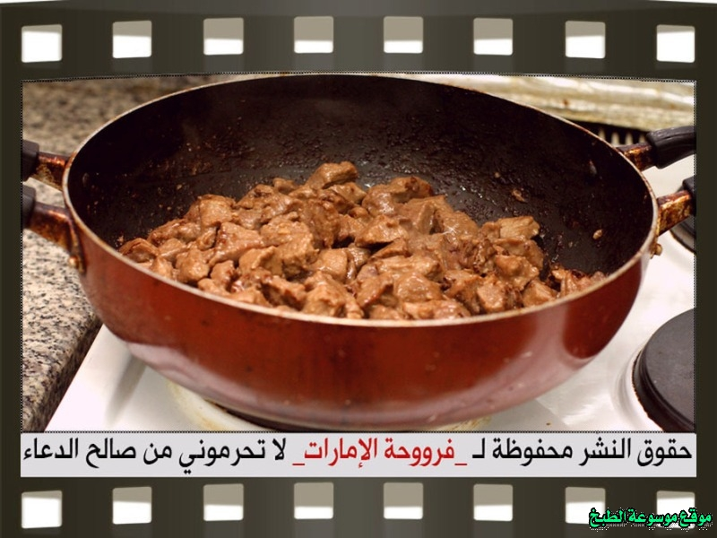 http://photos.encyclopediacooking.com/image/recipes_picturesbeef-mugalgal-meat-recipes%D8%B7%D8%B1%D9%8A%D9%82%D8%A9-%D8%B9%D9%85%D9%84-%D8%A7%D9%84%D9%84%D8%AD%D9%85-%D8%A7%D9%84%D9%85%D9%82%D9%84%D9%82%D9%84-%D9%84%D8%B0%D9%8A%D8%B0-%D8%A8%D8%A7%D9%84%D8%B5%D9%88%D8%B16.jpg