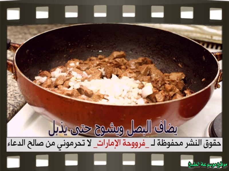 http://photos.encyclopediacooking.com/image/recipes_picturesbeef-mugalgal-meat-recipes%D8%B7%D8%B1%D9%8A%D9%82%D8%A9-%D8%B9%D9%85%D9%84-%D8%A7%D9%84%D9%84%D8%AD%D9%85-%D8%A7%D9%84%D9%85%D9%82%D9%84%D9%82%D9%84-%D9%84%D8%B0%D9%8A%D8%B0-%D8%A8%D8%A7%D9%84%D8%B5%D9%88%D8%B17.jpg