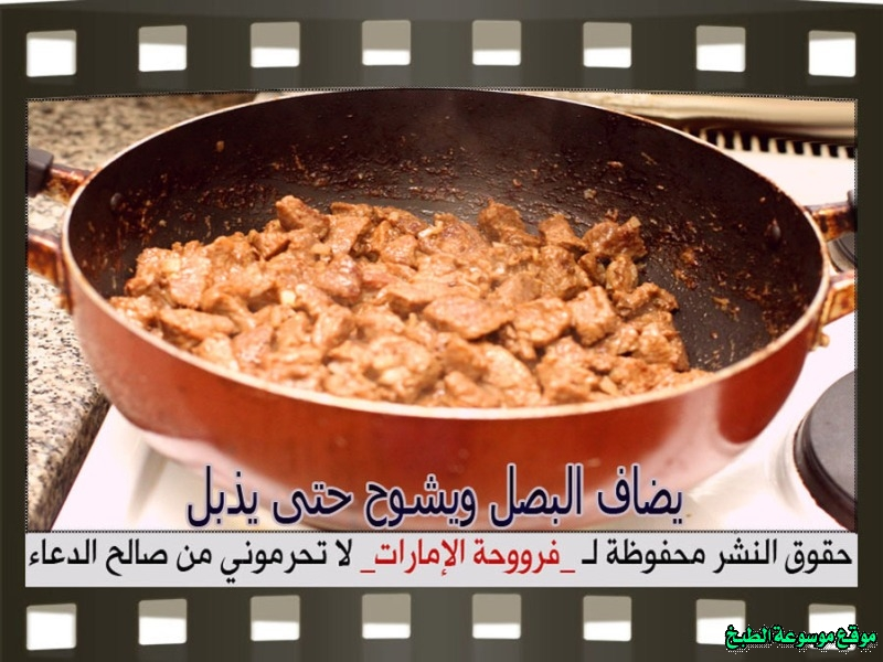 http://photos.encyclopediacooking.com/image/recipes_picturesbeef-mugalgal-meat-recipes%D8%B7%D8%B1%D9%8A%D9%82%D8%A9-%D8%B9%D9%85%D9%84-%D8%A7%D9%84%D9%84%D8%AD%D9%85-%D8%A7%D9%84%D9%85%D9%82%D9%84%D9%82%D9%84-%D9%84%D8%B0%D9%8A%D8%B0-%D8%A8%D8%A7%D9%84%D8%B5%D9%88%D8%B18.jpg