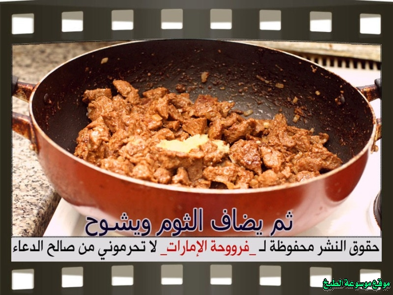 http://photos.encyclopediacooking.com/image/recipes_picturesbeef-mugalgal-meat-recipes%D8%B7%D8%B1%D9%8A%D9%82%D8%A9-%D8%B9%D9%85%D9%84-%D8%A7%D9%84%D9%84%D8%AD%D9%85-%D8%A7%D9%84%D9%85%D9%82%D9%84%D9%82%D9%84-%D9%84%D8%B0%D9%8A%D8%B0-%D8%A8%D8%A7%D9%84%D8%B5%D9%88%D8%B19.jpg