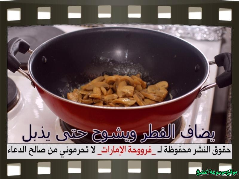 http://photos.encyclopediacooking.com/image/recipes_picturesbest-chicken-fettuccine-recipe%D9%85%D9%83%D8%B1%D9%88%D9%86%D8%A9-%D9%81%D9%8A%D8%AA%D9%88%D8%AA%D8%B4%D9%8A%D9%86%D9%8A-%D8%A8%D8%A7%D9%84%D8%AF%D8%AC%D8%A7%D8%AC12.jpg