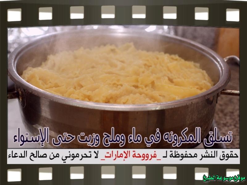 http://photos.encyclopediacooking.com/image/recipes_picturesbest-chicken-fettuccine-recipe%D9%85%D9%83%D8%B1%D9%88%D9%86%D8%A9-%D9%81%D9%8A%D8%AA%D9%88%D8%AA%D8%B4%D9%8A%D9%86%D9%8A-%D8%A8%D8%A7%D9%84%D8%AF%D8%AC%D8%A7%D8%AC14.jpg