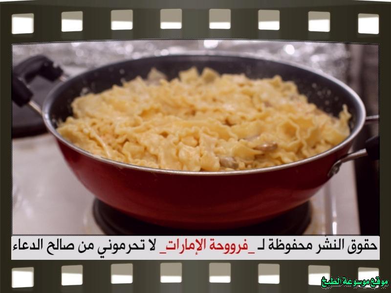 http://photos.encyclopediacooking.com/image/recipes_picturesbest-chicken-fettuccine-recipe%D9%85%D9%83%D8%B1%D9%88%D9%86%D8%A9-%D9%81%D9%8A%D8%AA%D9%88%D8%AA%D8%B4%D9%8A%D9%86%D9%8A-%D8%A8%D8%A7%D9%84%D8%AF%D8%AC%D8%A7%D8%AC17.jpg