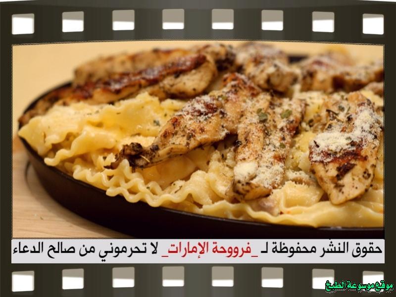 http://photos.encyclopediacooking.com/image/recipes_picturesbest-chicken-fettuccine-recipe%D9%85%D9%83%D8%B1%D9%88%D9%86%D8%A9-%D9%81%D9%8A%D8%AA%D9%88%D8%AA%D8%B4%D9%8A%D9%86%D9%8A-%D8%A8%D8%A7%D9%84%D8%AF%D8%AC%D8%A7%D8%AC19.jpg