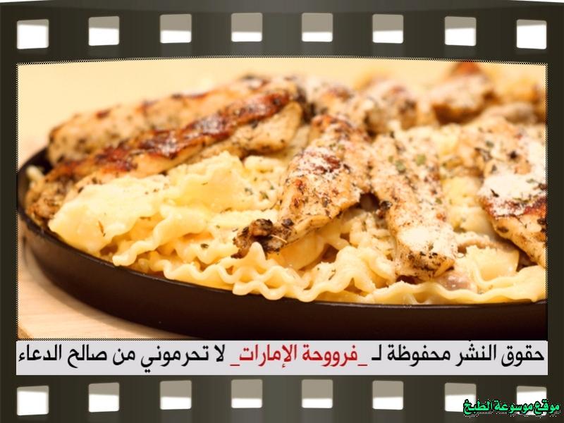 http://photos.encyclopediacooking.com/image/recipes_picturesbest-chicken-fettuccine-recipe%D9%85%D9%83%D8%B1%D9%88%D9%86%D8%A9-%D9%81%D9%8A%D8%AA%D9%88%D8%AA%D8%B4%D9%8A%D9%86%D9%8A-%D8%A8%D8%A7%D9%84%D8%AF%D8%AC%D8%A7%D8%AC22.jpg