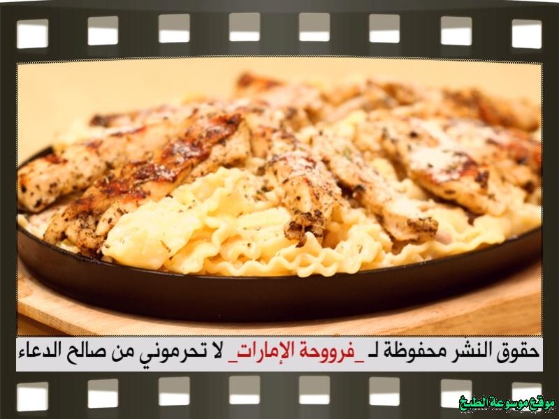 http://photos.encyclopediacooking.com/image/recipes_picturesbest-chicken-fettuccine-recipe%D9%85%D9%83%D8%B1%D9%88%D9%86%D8%A9-%D9%81%D9%8A%D8%AA%D9%88%D8%AA%D8%B4%D9%8A%D9%86%D9%8A-%D8%A8%D8%A7%D9%84%D8%AF%D8%AC%D8%A7%D8%AC23.jpg