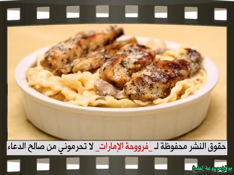 http://photos.encyclopediacooking.com/image/recipes_picturesbest-chicken-fettuccine-recipe%D9%85%D9%83%D8%B1%D9%88%D9%86%D8%A9-%D9%81%D9%8A%D8%AA%D9%88%D8%AA%D8%B4%D9%8A%D9%86%D9%8A-%D8%A8%D8%A7%D9%84%D8%AF%D8%AC%D8%A7%D8%AC24.jpg