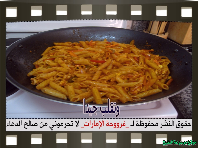 http://photos.encyclopediacooking.com/image/recipes_picturesbest-chinese-chicken-penne-pasta-recipe%D9%85%D9%83%D8%B1%D9%88%D9%86%D8%A9-%D8%AA%D8%B4%D8%A7%D9%8A%D9%86%D9%8A%D8%B2-%D8%A8%D8%A7%D9%86%D9%8A%D9%86%D9%8A-%D8%B5%D9%8A%D9%86%D9%8A%D8%A914.jpg