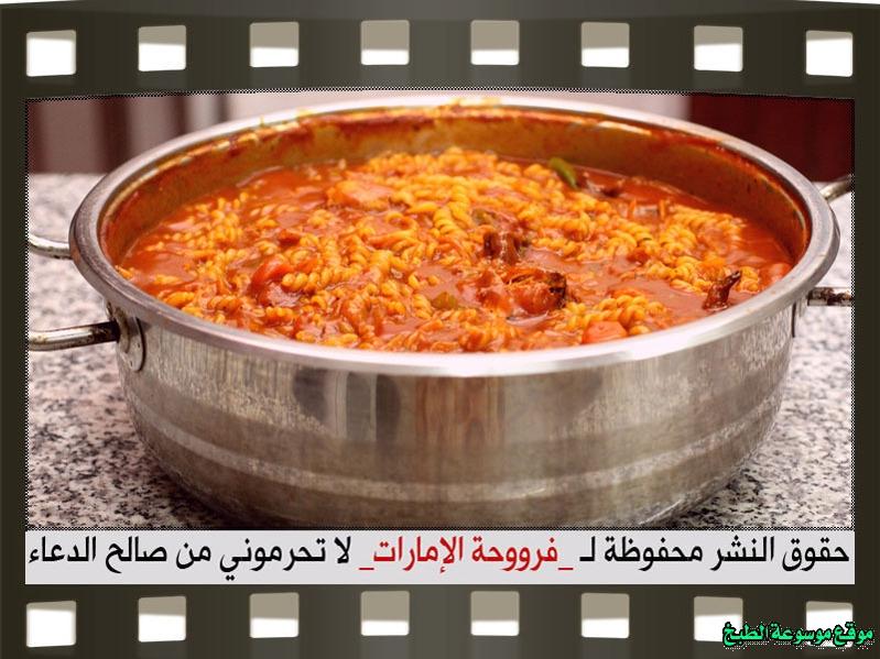 http://photos.encyclopediacooking.com/image/recipes_picturesbest-spiral-pasta-with-chicken-recipe%D9%85%D8%B9%D9%83%D8%B1%D9%88%D9%86%D9%87-%D9%85%D8%B1%D8%AE%D8%B1%D8%AE%D9%87-%D8%A8%D8%A7%D9%84%D8%B5%D9%88%D8%B111.jpg