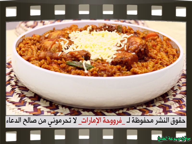 http://photos.encyclopediacooking.com/image/recipes_picturesbest-spiral-pasta-with-chicken-recipe%D9%85%D8%B9%D9%83%D8%B1%D9%88%D9%86%D9%87-%D9%85%D8%B1%D8%AE%D8%B1%D8%AE%D9%87-%D8%A8%D8%A7%D9%84%D8%B5%D9%88%D8%B114.jpg
