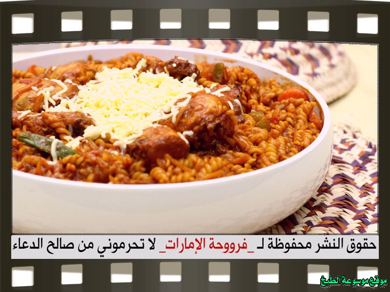 http://photos.encyclopediacooking.com/image/recipes_picturesbest-spiral-pasta-with-chicken-recipe%D9%85%D8%B9%D9%83%D8%B1%D9%88%D9%86%D9%87-%D9%85%D8%B1%D8%AE%D8%B1%D8%AE%D9%87-%D8%A8%D8%A7%D9%84%D8%B5%D9%88%D8%B115.jpg