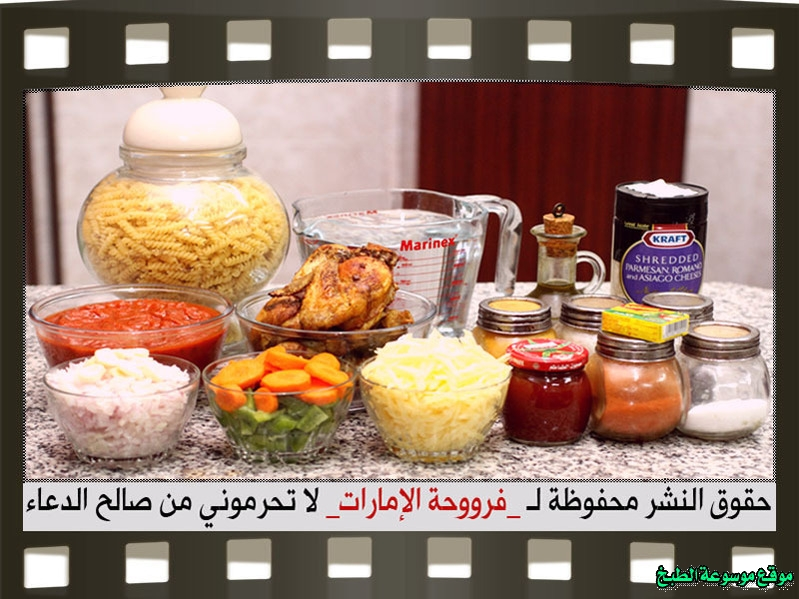 http://photos.encyclopediacooking.com/image/recipes_picturesbest-spiral-pasta-with-chicken-recipe%D9%85%D8%B9%D9%83%D8%B1%D9%88%D9%86%D9%87-%D9%85%D8%B1%D8%AE%D8%B1%D8%AE%D9%87-%D8%A8%D8%A7%D9%84%D8%B5%D9%88%D8%B12.jpg