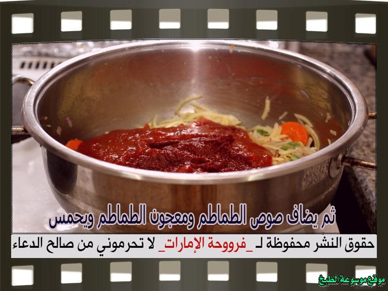 http://photos.encyclopediacooking.com/image/recipes_picturesbest-spiral-pasta-with-chicken-recipe%D9%85%D8%B9%D9%83%D8%B1%D9%88%D9%86%D9%87-%D9%85%D8%B1%D8%AE%D8%B1%D8%AE%D9%87-%D8%A8%D8%A7%D9%84%D8%B5%D9%88%D8%B15.jpg