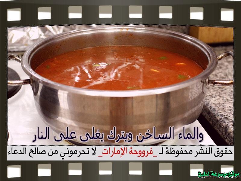 http://photos.encyclopediacooking.com/image/recipes_picturesbest-spiral-pasta-with-chicken-recipe%D9%85%D8%B9%D9%83%D8%B1%D9%88%D9%86%D9%87-%D9%85%D8%B1%D8%AE%D8%B1%D8%AE%D9%87-%D8%A8%D8%A7%D9%84%D8%B5%D9%88%D8%B17.jpg