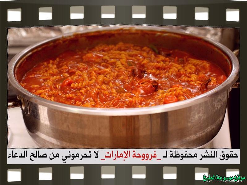 http://photos.encyclopediacooking.com/image/recipes_picturesbest-spiral-pasta-with-chicken-recipe%D9%85%D8%B9%D9%83%D8%B1%D9%88%D9%86%D9%87-%D9%85%D8%B1%D8%AE%D8%B1%D8%AE%D9%87-%D8%A8%D8%A7%D9%84%D8%B5%D9%88%D8%B19.jpg
