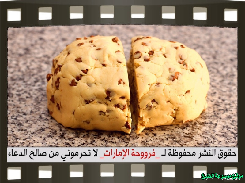 http://photos.encyclopediacooking.com/image/recipes_picturescake-cookies-recipe-%D8%B5%D9%88%D8%B1%D8%A9-%D9%83%D9%8A%D9%83%D8%A9-%D8%A7%D9%84%D9%83%D9%88%D9%83%D9%8A%D8%B2-%D9%81%D8%B1%D9%88%D8%AD%D8%A9-%D8%A7%D9%84%D8%A7%D9%85%D8%A7%D8%B1%D8%A7%D8%AA10.jpg