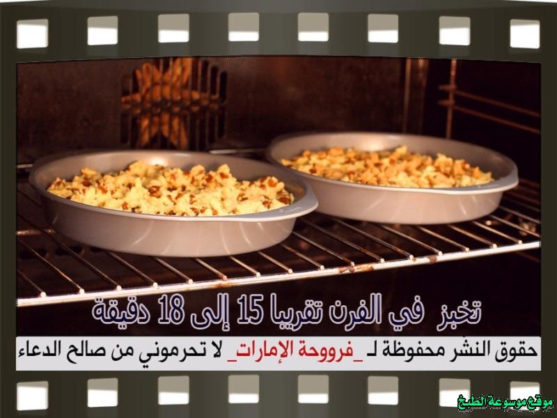 http://photos.encyclopediacooking.com/image/recipes_picturescake-cookies-recipe-%D8%B5%D9%88%D8%B1%D8%A9-%D9%83%D9%8A%D9%83%D8%A9-%D8%A7%D9%84%D9%83%D9%88%D9%83%D9%8A%D8%B2-%D9%81%D8%B1%D9%88%D8%AD%D8%A9-%D8%A7%D9%84%D8%A7%D9%85%D8%A7%D8%B1%D8%A7%D8%AA13.jpg