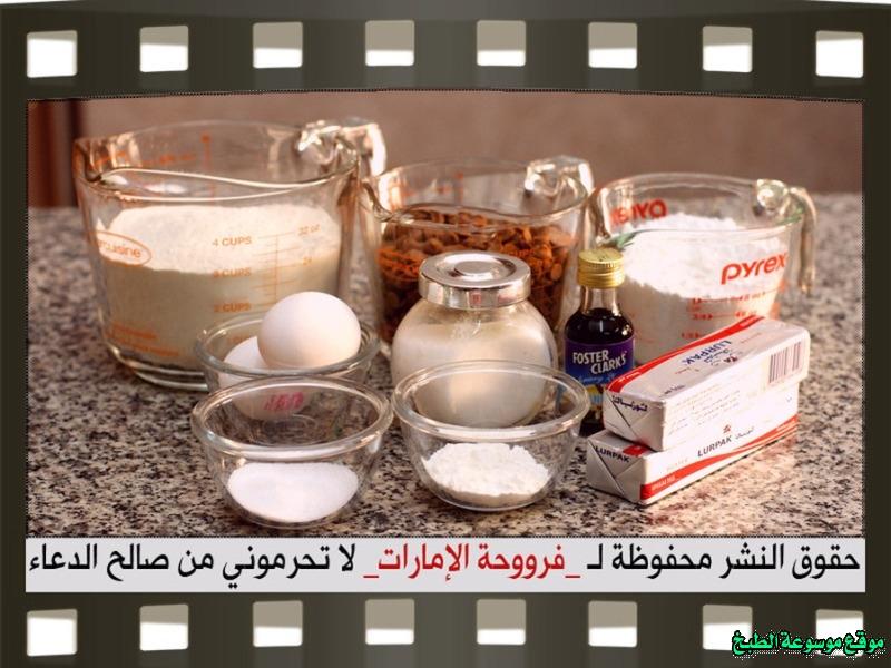 http://photos.encyclopediacooking.com/image/recipes_picturescake-cookies-recipe-%D8%B5%D9%88%D8%B1%D8%A9-%D9%83%D9%8A%D9%83%D8%A9-%D8%A7%D9%84%D9%83%D9%88%D9%83%D9%8A%D8%B2-%D9%81%D8%B1%D9%88%D8%AD%D8%A9-%D8%A7%D9%84%D8%A7%D9%85%D8%A7%D8%B1%D8%A7%D8%AA2.jpg
