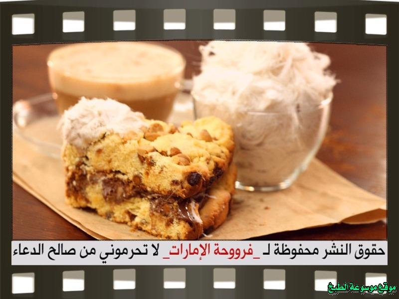 http://photos.encyclopediacooking.com/image/recipes_picturescake-cookies-recipe-%D8%B5%D9%88%D8%B1%D8%A9-%D9%83%D9%8A%D9%83%D8%A9-%D8%A7%D9%84%D9%83%D9%88%D9%83%D9%8A%D8%B2-%D9%81%D8%B1%D9%88%D8%AD%D8%A9-%D8%A7%D9%84%D8%A7%D9%85%D8%A7%D8%B1%D8%A7%D8%AA20.jpg