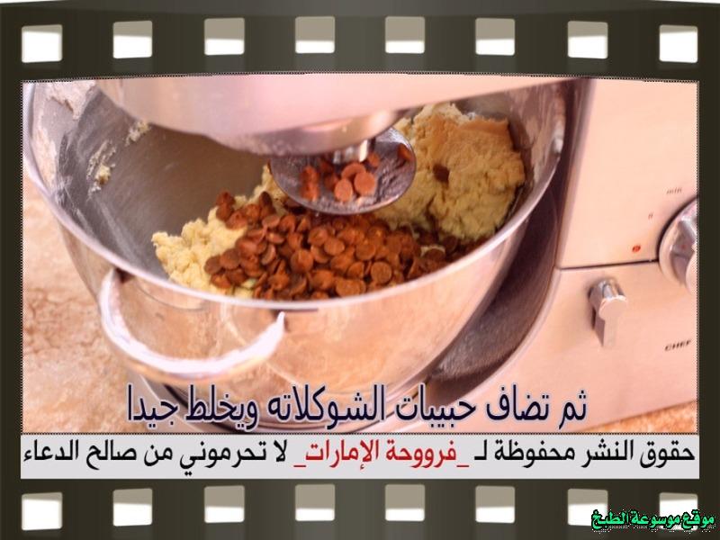 http://photos.encyclopediacooking.com/image/recipes_picturescake-cookies-recipe-%D8%B5%D9%88%D8%B1%D8%A9-%D9%83%D9%8A%D9%83%D8%A9-%D8%A7%D9%84%D9%83%D9%88%D9%83%D9%8A%D8%B2-%D9%81%D8%B1%D9%88%D8%AD%D8%A9-%D8%A7%D9%84%D8%A7%D9%85%D8%A7%D8%B1%D8%A7%D8%AA9.jpg