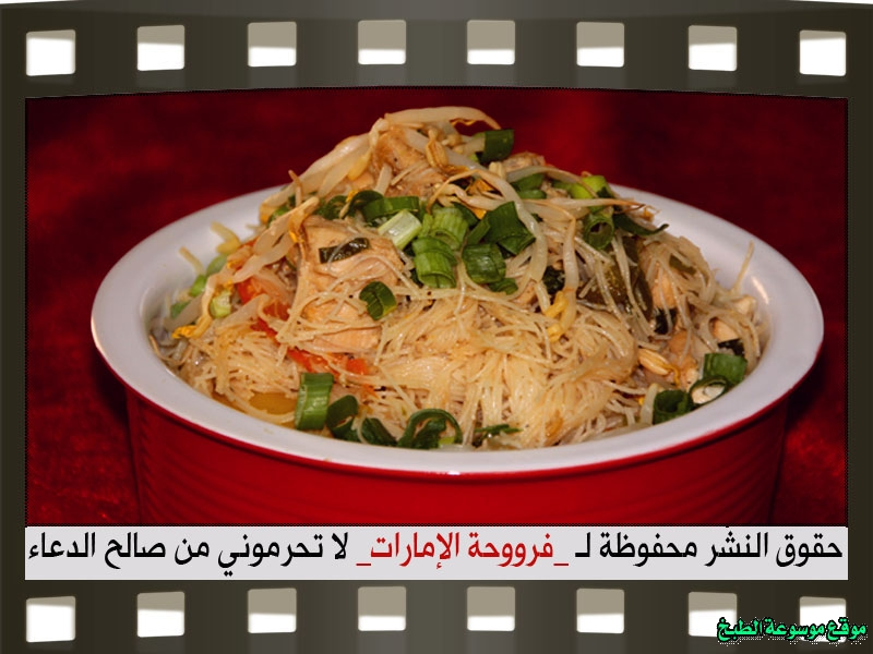 http://photos.encyclopediacooking.com/image/recipes_pictureschicken-rice-vermicelli-noodles-recipe-chinese%D8%B4%D8%B9%D9%8A%D8%B1%D9%8A%D8%A9-%D8%A7%D9%84%D8%A7%D8%B1%D8%B2-%D8%A7%D9%84%D8%B5%D9%8A%D9%86%D9%8A%D8%A918.jpg