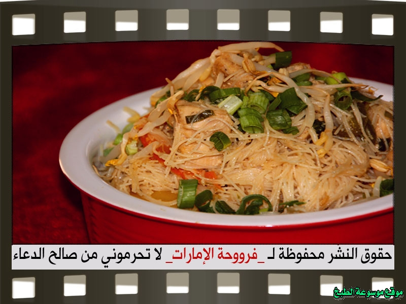http://photos.encyclopediacooking.com/image/recipes_pictureschicken-rice-vermicelli-noodles-recipe-chinese%D8%B4%D8%B9%D9%8A%D8%B1%D9%8A%D8%A9-%D8%A7%D9%84%D8%A7%D8%B1%D8%B2-%D8%A7%D9%84%D8%B5%D9%8A%D9%86%D9%8A%D8%A919.jpg