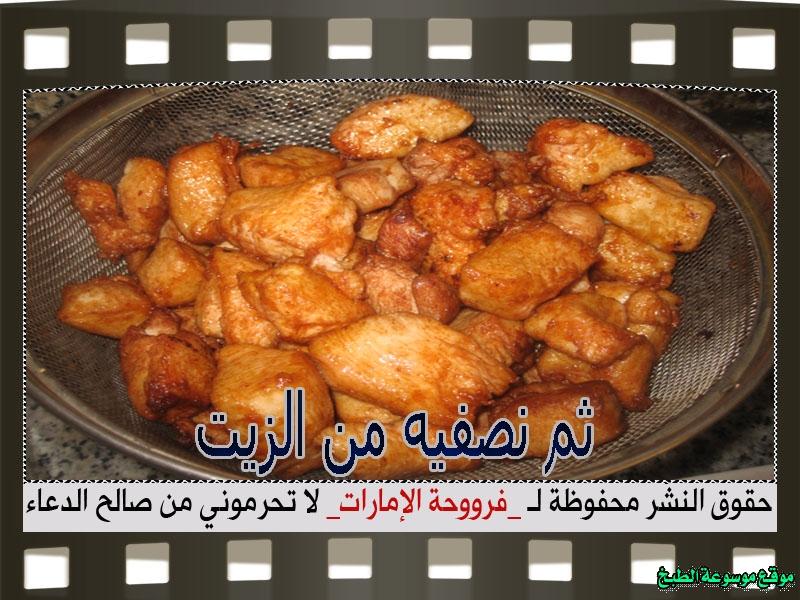 http://photos.encyclopediacooking.com/image/recipes_pictureschinese-chicken-%D8%AF%D8%AC%D8%A7%D8%AC-%D8%B5%D9%8A%D9%86%D9%8A-%D9%83%D8%A7%D9%86%D8%AA%D9%88%D9%86-%D9%81%D8%B1%D9%88%D8%AD%D8%A9-%D8%A7%D9%84%D8%A7%D9%85%D8%A7%D8%B1%D8%A7%D8%AA7.jpg
