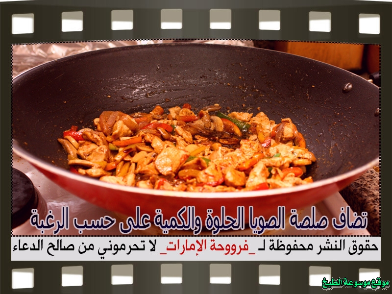 http://photos.encyclopediacooking.com/image/recipes_pictureschinese-chicken-pasta-noodles-recipe%D8%A7%D9%84%D9%85%D9%83%D8%B1%D9%88%D9%86%D8%A9-%D8%A7%D9%84%D9%86%D9%88%D8%AF%D9%84%D8%B2-%D8%A7%D9%84%D8%B5%D9%8A%D9%86%D9%8A-%D8%A8%D8%A7%D9%84%D8%AF%D8%AC%D8%A7%D8%AC10.jpg
