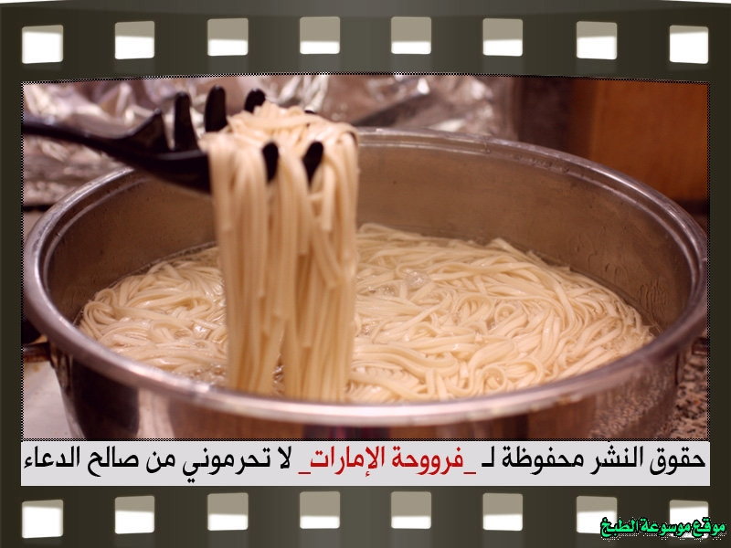 http://photos.encyclopediacooking.com/image/recipes_pictureschinese-chicken-pasta-noodles-recipe%D8%A7%D9%84%D9%85%D9%83%D8%B1%D9%88%D9%86%D8%A9-%D8%A7%D9%84%D9%86%D9%88%D8%AF%D9%84%D8%B2-%D8%A7%D9%84%D8%B5%D9%8A%D9%86%D9%8A-%D8%A8%D8%A7%D9%84%D8%AF%D8%AC%D8%A7%D8%AC13.jpg