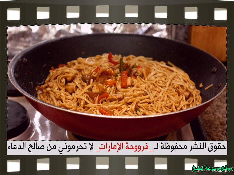 http://photos.encyclopediacooking.com/image/recipes_pictureschinese-chicken-pasta-noodles-recipe%D8%A7%D9%84%D9%85%D9%83%D8%B1%D9%88%D9%86%D8%A9-%D8%A7%D9%84%D9%86%D9%88%D8%AF%D9%84%D8%B2-%D8%A7%D9%84%D8%B5%D9%8A%D9%86%D9%8A-%D8%A8%D8%A7%D9%84%D8%AF%D8%AC%D8%A7%D8%AC16.jpg