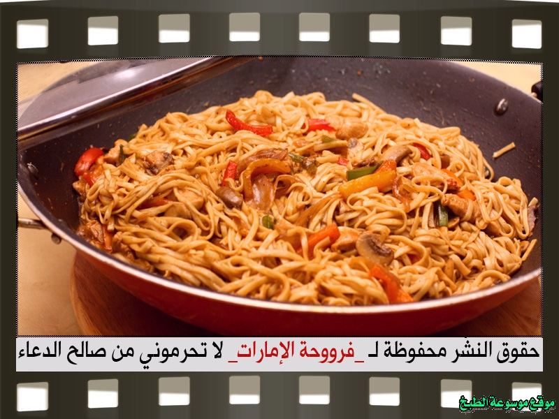 http://photos.encyclopediacooking.com/image/recipes_pictureschinese-chicken-pasta-noodles-recipe%D8%A7%D9%84%D9%85%D9%83%D8%B1%D9%88%D9%86%D8%A9-%D8%A7%D9%84%D9%86%D9%88%D8%AF%D9%84%D8%B2-%D8%A7%D9%84%D8%B5%D9%8A%D9%86%D9%8A-%D8%A8%D8%A7%D9%84%D8%AF%D8%AC%D8%A7%D8%AC18.jpg