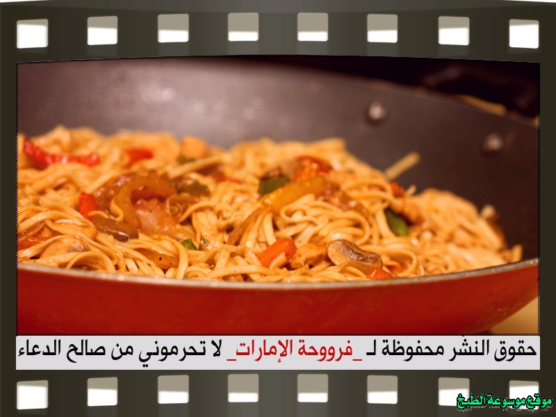 http://photos.encyclopediacooking.com/image/recipes_pictureschinese-chicken-pasta-noodles-recipe%D8%A7%D9%84%D9%85%D9%83%D8%B1%D9%88%D9%86%D8%A9-%D8%A7%D9%84%D9%86%D9%88%D8%AF%D9%84%D8%B2-%D8%A7%D9%84%D8%B5%D9%8A%D9%86%D9%8A-%D8%A8%D8%A7%D9%84%D8%AF%D8%AC%D8%A7%D8%AC19.jpg
