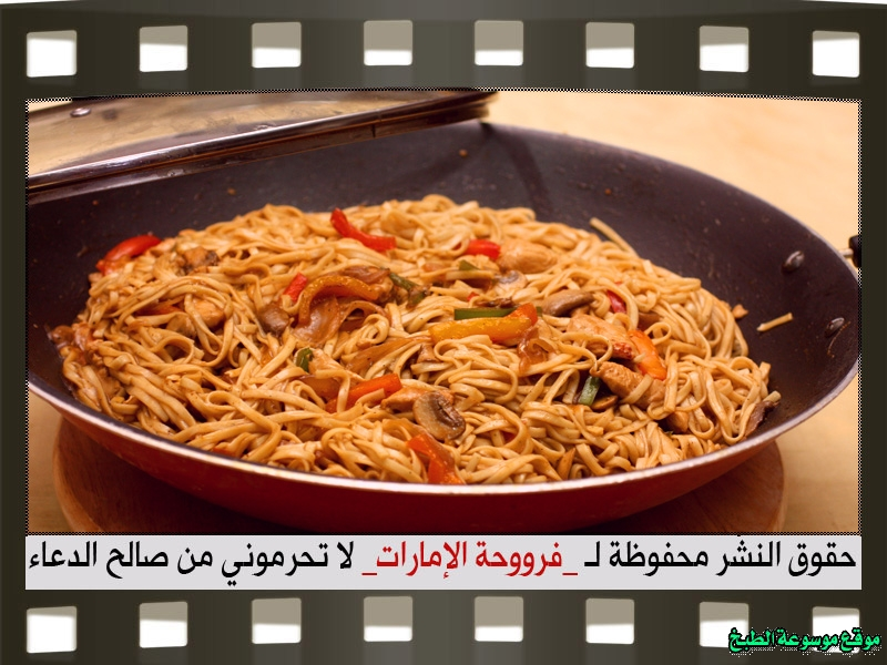 http://photos.encyclopediacooking.com/image/recipes_pictureschinese-chicken-pasta-noodles-recipe%D8%A7%D9%84%D9%85%D9%83%D8%B1%D9%88%D9%86%D8%A9-%D8%A7%D9%84%D9%86%D9%88%D8%AF%D9%84%D8%B2-%D8%A7%D9%84%D8%B5%D9%8A%D9%86%D9%8A-%D8%A8%D8%A7%D9%84%D8%AF%D8%AC%D8%A7%D8%AC20.jpg