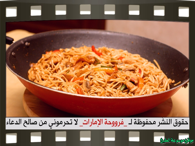 http://photos.encyclopediacooking.com/image/recipes_pictureschinese-chicken-pasta-noodles-recipe%D8%A7%D9%84%D9%85%D9%83%D8%B1%D9%88%D9%86%D8%A9-%D8%A7%D9%84%D9%86%D9%88%D8%AF%D9%84%D8%B2-%D8%A7%D9%84%D8%B5%D9%8A%D9%86%D9%8A-%D8%A8%D8%A7%D9%84%D8%AF%D8%AC%D8%A7%D8%AC22.jpg