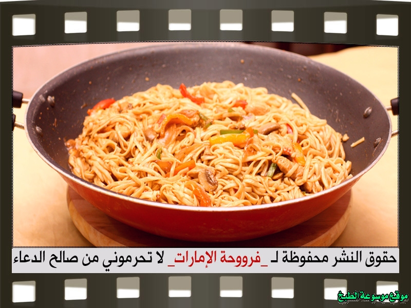 http://photos.encyclopediacooking.com/image/recipes_pictureschinese-chicken-pasta-noodles-recipe%D8%A7%D9%84%D9%85%D9%83%D8%B1%D9%88%D9%86%D8%A9-%D8%A7%D9%84%D9%86%D9%88%D8%AF%D9%84%D8%B2-%D8%A7%D9%84%D8%B5%D9%8A%D9%86%D9%8A-%D8%A8%D8%A7%D9%84%D8%AF%D8%AC%D8%A7%D8%AC23.jpg