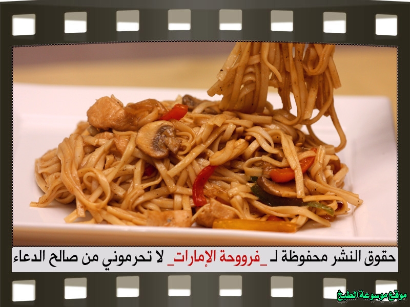 http://photos.encyclopediacooking.com/image/recipes_pictureschinese-chicken-pasta-noodles-recipe%D8%A7%D9%84%D9%85%D9%83%D8%B1%D9%88%D9%86%D8%A9-%D8%A7%D9%84%D9%86%D9%88%D8%AF%D9%84%D8%B2-%D8%A7%D9%84%D8%B5%D9%8A%D9%86%D9%8A-%D8%A8%D8%A7%D9%84%D8%AF%D8%AC%D8%A7%D8%AC25.jpg