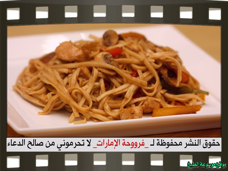 http://photos.encyclopediacooking.com/image/recipes_pictureschinese-chicken-pasta-noodles-recipe%D8%A7%D9%84%D9%85%D9%83%D8%B1%D9%88%D9%86%D8%A9-%D8%A7%D9%84%D9%86%D9%88%D8%AF%D9%84%D8%B2-%D8%A7%D9%84%D8%B5%D9%8A%D9%86%D9%8A-%D8%A8%D8%A7%D9%84%D8%AF%D8%AC%D8%A7%D8%AC27.jpg