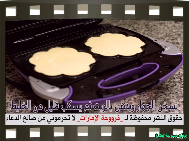 http://photos.encyclopediacooking.com/image/recipes_picturescrispy-waffle-dough-recipe-%D8%B7%D8%B1%D9%8A%D9%82%D8%A9-%D8%B9%D9%85%D9%84-%D8%B9%D8%AC%D9%8A%D9%86%D8%A9-%D8%A7%D9%84%D9%88%D8%A7%D9%81%D9%84-%D9%81%D8%B1%D9%88%D8%AD%D8%A9-%D8%A7%D9%84%D8%A7%D9%85%D8%A7%D8%B1%D8%A7%D8%AA6.jpg
