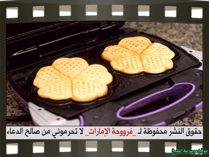 http://photos.encyclopediacooking.com/image/recipes_picturescrispy-waffle-dough-recipe-%D8%B7%D8%B1%D9%8A%D9%82%D8%A9-%D8%B9%D9%85%D9%84-%D8%B9%D8%AC%D9%8A%D9%86%D8%A9-%D8%A7%D9%84%D9%88%D8%A7%D9%81%D9%84-%D9%81%D8%B1%D9%88%D8%AD%D8%A9-%D8%A7%D9%84%D8%A7%D9%85%D8%A7%D8%B1%D8%A7%D8%AA8.jpg