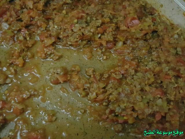 http://photos.encyclopediacooking.com/image/recipes_pictureslahmajoun-recipe-%D9%84%D8%AD%D9%85-%D8%A8%D8%B9%D8%AC%D9%8A%D9%862.jpg