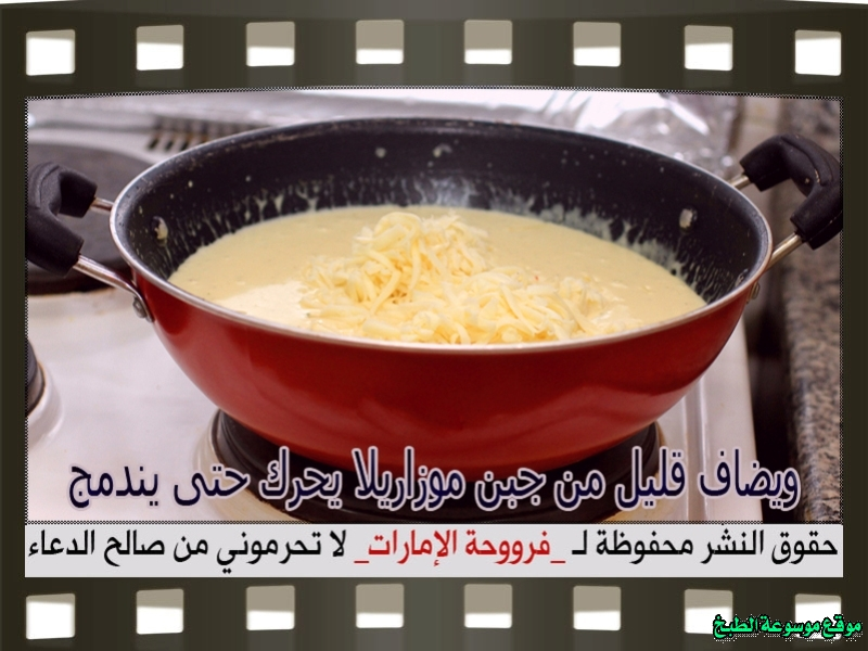 http://photos.encyclopediacooking.com/image/recipes_picturesmacaroni-bechamel-with-chicken-recipe-with-pictures20.jpg