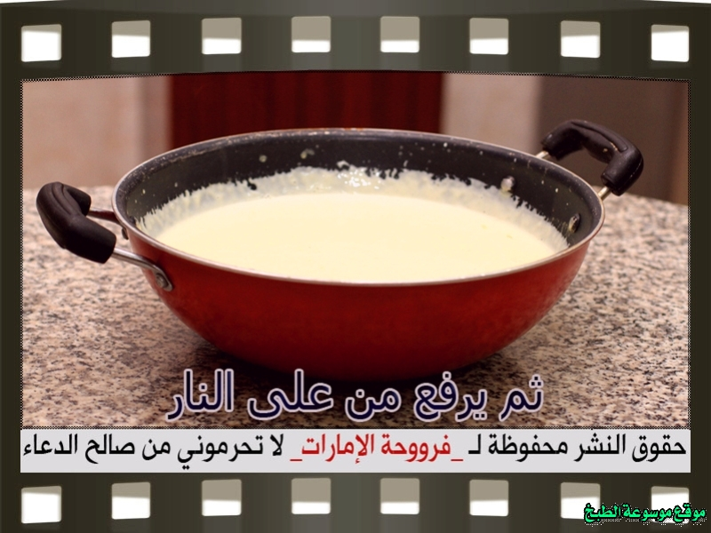 http://photos.encyclopediacooking.com/image/recipes_picturesmacaroni-bechamel-with-chicken-recipe-with-pictures22.jpg