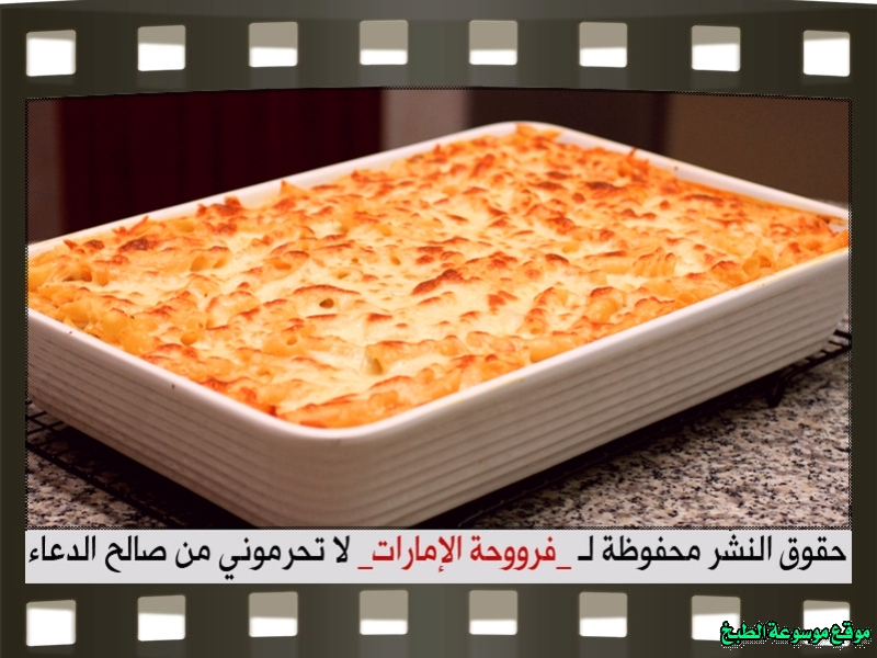 http://photos.encyclopediacooking.com/image/recipes_picturesmacaroni-bechamel-with-chicken-recipe-with-pictures27.jpg