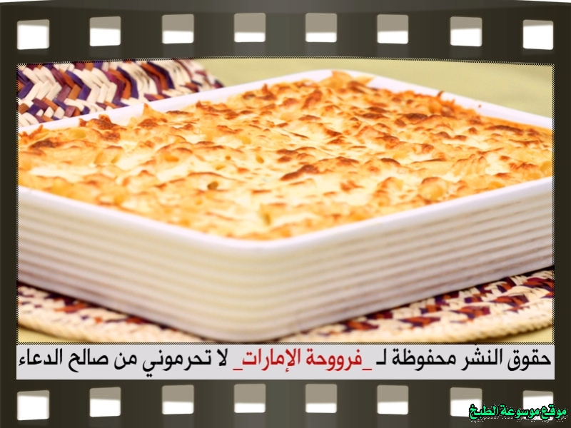 http://photos.encyclopediacooking.com/image/recipes_picturesmacaroni-bechamel-with-chicken-recipe-with-pictures28.jpg
