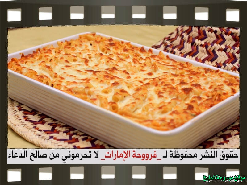http://photos.encyclopediacooking.com/image/recipes_picturesmacaroni-bechamel-with-chicken-recipe-with-pictures29.jpg