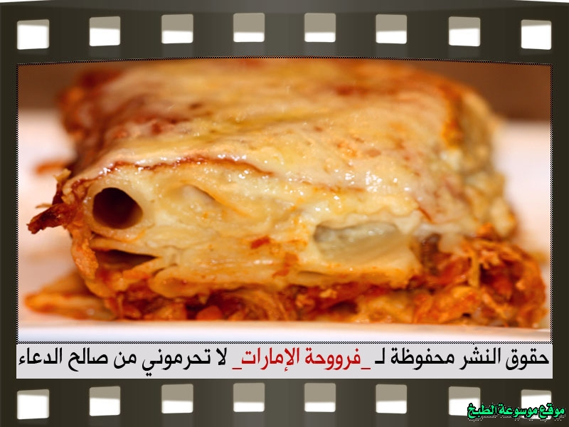 http://photos.encyclopediacooking.com/image/recipes_picturespasta-with-bechamel-sauce-and-chicken-recipe37.jpg