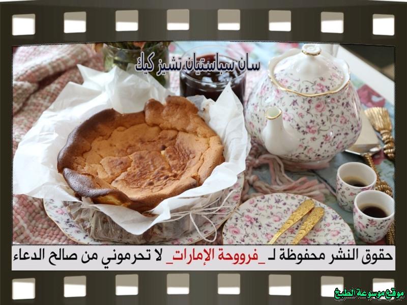 http://photos.encyclopediacooking.com/image/recipes_picturessan-sebastian-cheesecake-recipe-%D8%B3%D8%A7%D9%86-%D8%B3%D9%8A%D8%A8%D8%A7%D8%B3%D8%AA%D9%8A%D8%A7%D9%86-%D8%AA%D8%B4%D9%8A%D8%B2-%D9%83%D9%8A%D9%83.jpg