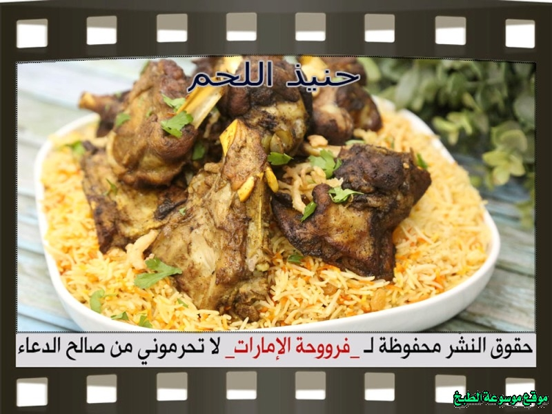 http://photos.encyclopediacooking.com/image/recipes_picturesyemeni-haneeth-rice-and-arabic-hanith-meat-recipe-with-pictures-step-by-step.jpg