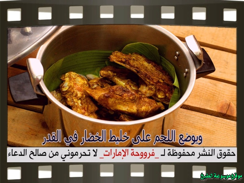 http://photos.encyclopediacooking.com/image/recipes_picturesyemeni-haneeth-rice-and-arabic-hanith-meat-recipe-with-pictures-step-by-step10.jpg