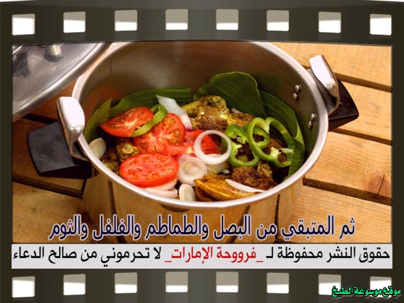 http://photos.encyclopediacooking.com/image/recipes_picturesyemeni-haneeth-rice-and-arabic-hanith-meat-recipe-with-pictures-step-by-step11.jpg